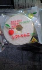 小野まりえ 公式ブログ/カートみたいだから。。。 画像1