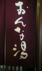 小野まりえ 公式ブログ/湯煙温泉事件。。。 画像1