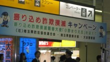 小野まりえ 公式ブログ/写真貰いました。。。 画像1