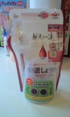 小野まりえ 公式ブログ/この醤油を見ると。。。 画像1