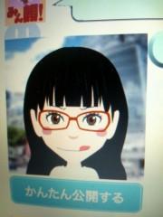 小野まりえ 公式ブログ/あの子が見たアタシ。。。 画像1