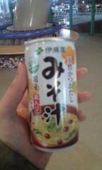 小野まりえ 公式ブログ/缶。。。 画像1