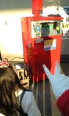 小野まりえ 公式ブログ/洗車。。。 画像1