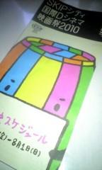 小野まりえ 公式ブログ/skipシティ国際Dシネマ映画祭。。。 画像1