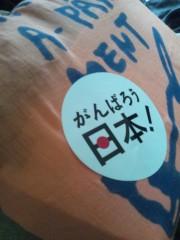 小野まりえ 公式ブログ/さあ。。。 画像1
