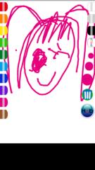 小野まりえ 公式ブログ/妹画伯。。。 画像1