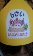 小野まりえ 公式ブログ/おたんじょうびかい。。。 画像1