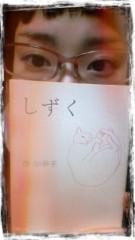 小野まりえ 公式ブログ/しずく。 画像1