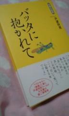 小野まりえ 公式ブログ/四十九日。。。 画像1
