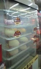 小野まりえ 公式ブログ/肉まん食べ歩き競争。。。 画像1