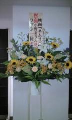 小野まりえ 公式ブログ/ご来店ありがとうございました。。。 画像1