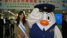 小野まりえ 公式ブログ/ポッポくん。。。 画像1