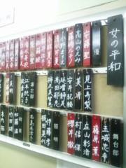 小野まりえ 公式ブログ/無事、初日終了。 画像1