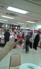 小野まりえ 公式ブログ/北海道物産展。。。 画像1