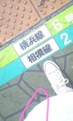 小野まりえ 公式ブログ/お疲れではありません。 画像1