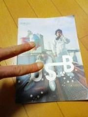小野まりえ 公式ブログ/素敵な出逢い。。。 画像1
