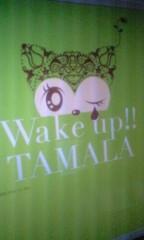 小野まりえ 公式ブログ/TAMALA。。。 画像1
