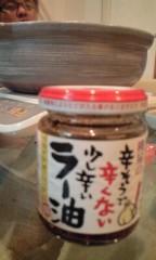 小野まりえ 公式ブログ/やっと食べました。。。 画像1