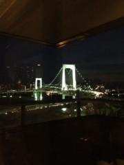 葵うらら 公式ブログ/女子会♪(*^^)o∀*∀o(^^*)♪ 画像1