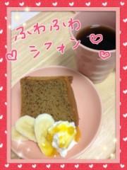 葵うらら 公式ブログ/今夜は〜♪(*^^)o∀*∀o(^^*)♪ 画像2