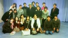 葵うらら 公式ブログ/武士道☆ 画像1