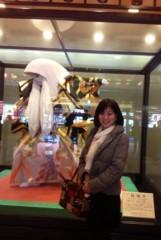 葵うらら 公式ブログ/鏡獅子さんと…♡ 画像2