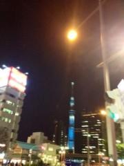 葵うらら 公式ブログ/スカイツリー☆★☆ 画像2