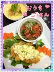 葵うらら 公式ブログ/意外なダイエット効果。。?(≧∇≦) 画像1