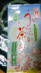 葵うらら 公式ブログ/うららか茶( ●´∀`●) 画像1