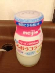 葵うらら 公式ブログ/11月( ̄▽ ̄) 画像3