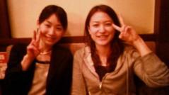 葵うらら 公式ブログ/女子会2軒目(// ∀//)( 笑) 画像1