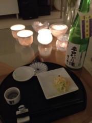 葵うらら 公式ブログ/女子会♪(*^^)o∀*∀o(^^*)♪ 画像2