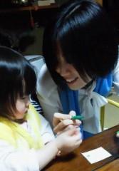 葵うらら 公式ブログ/姪っ子ちゃんお誕生日会♪♪(*^^)o∀*∀o(^^*)♪ 画像3