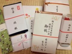 葵うらら 公式ブログ/初日☆*:.。. o(≧▽≦)o .。.:*☆ 画像2