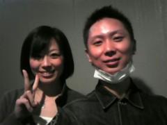 葵うらら 公式ブログ/『F・W〜親愛なる空飛ぶクジラ様』 画像3