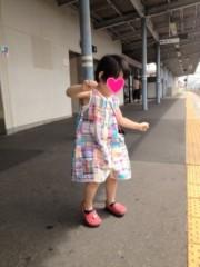 葵うらら 公式ブログ/二人でお出かけ〜(≧∇≦) 画像1