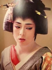 葵うらら 公式ブログ/キレイなんですっ☆*:.。. o(≧▽≦)o .。.:*☆ 画像1