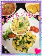 葵うらら 公式ブログ/お野菜たっぷりo(^▽^)o 画像1