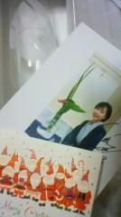 葵うらら 公式ブログ/X′mas プレゼント☆★☆ 画像1