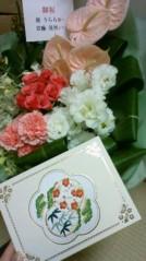 葵うらら 公式ブログ/ありがとうございます( ≧ω≦) 画像1