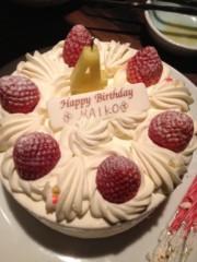 葵うらら 公式ブログ/おめでとうございます〜っ♪(*^^)o∀*∀o(^^*)♪ 画像3