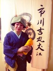 葵うらら 公式ブログ/おひねり(*☻-☻*) 画像2