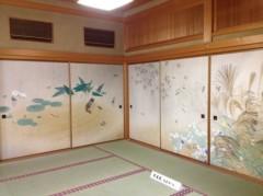 葵うらら 公式ブログ/京都ぶらり旅(^з^)-☆ 画像3