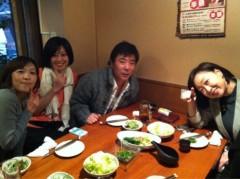 葵うらら 公式ブログ/女子会?(o^^o) 画像1