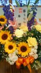 葵うらら 公式ブログ/おはようございます( ≧ω≦)♪ 画像1
