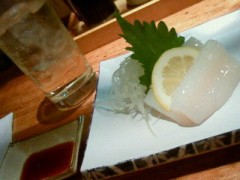 葵うらら 公式ブログ/『浅草厨房』 画像2