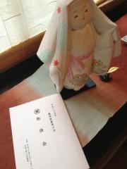 葵うらら 公式ブログ/朝からアタフタε-(´∀`; ) 画像2