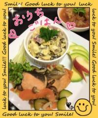葵うらら 公式ブログ/食欲の秋。。美味しいものいっぱいU+2661 画像1