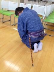 葵うらら 公式ブログ/お稽古デシタ( ^ω^ ) 画像1