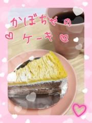 葵うらら 公式ブログ/食欲の秋。。美味しいものいっぱいU+2661 画像2